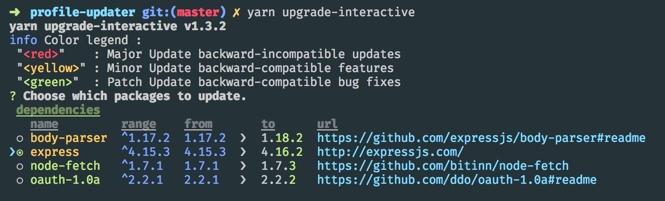 yarn_upgrade-interactive